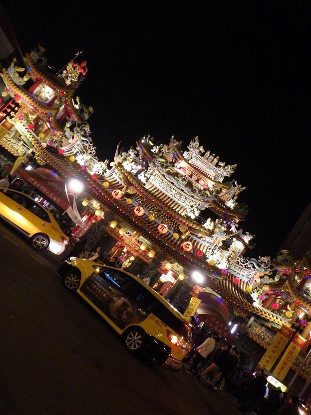 一日2万歩以上の台北旅行 2日目_f0097924_15194878.jpg