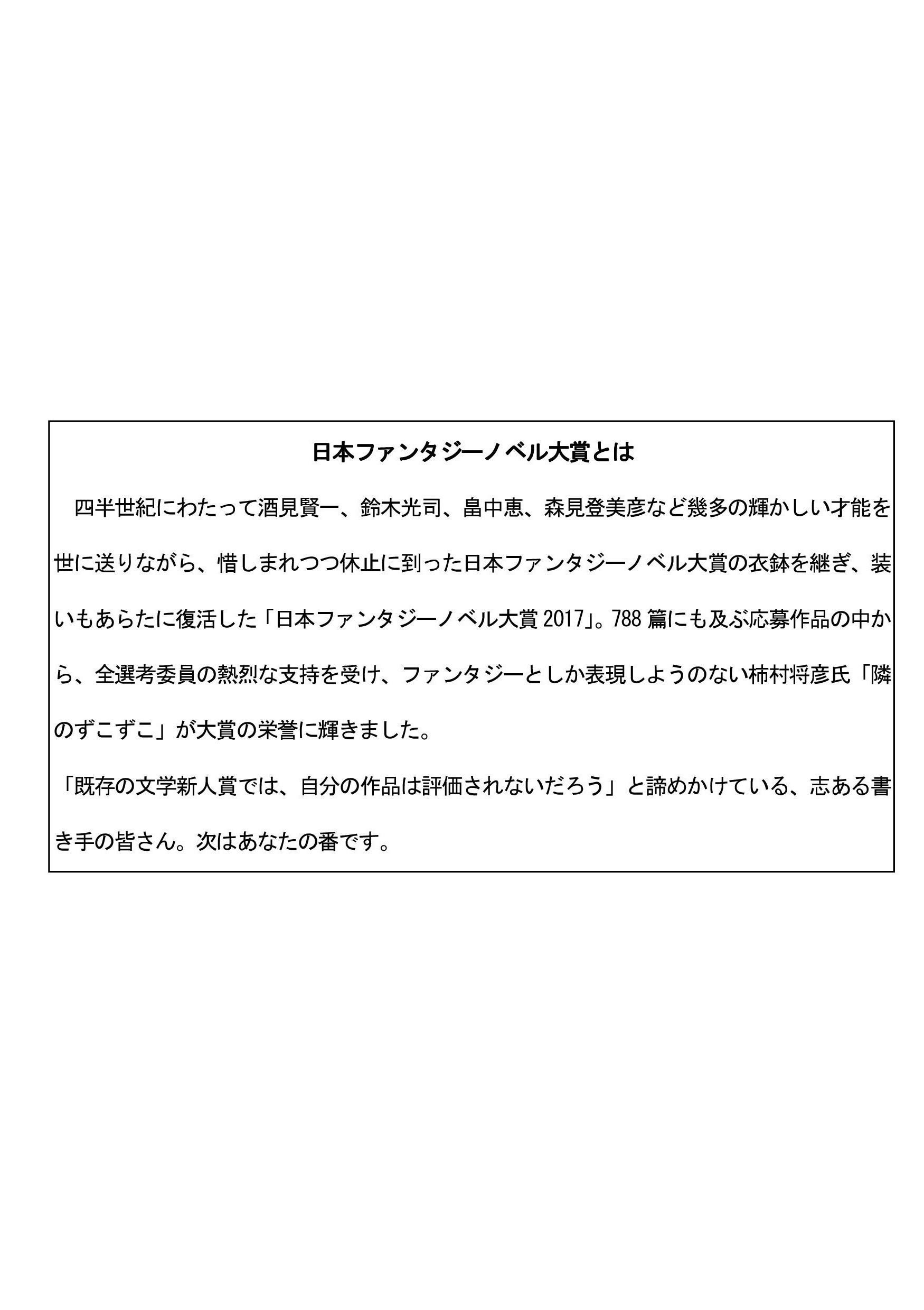a0304335_09110701.jpg