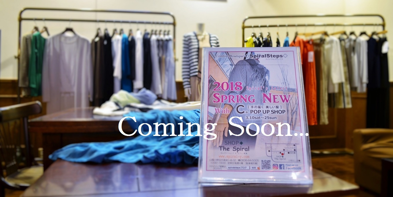 """""""2018 Spring New with C+ POP UP SHOP~3/10satより...3/8thu\""""_d0153941_19563760.jpg"""