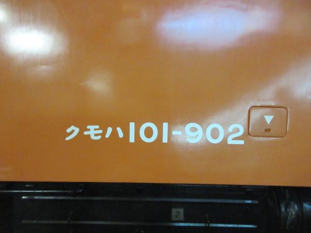 b0009849_1171175.jpg