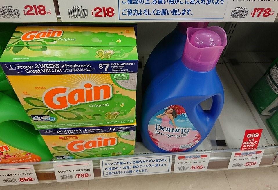 スーパーマーケットは、私のワンダーランド♪_c0100865_23053382.jpg