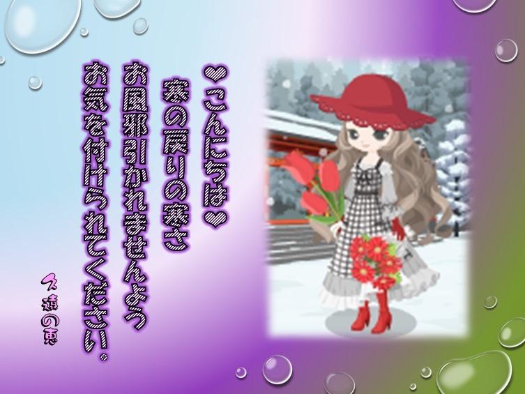 f0214467_13281263.jpg