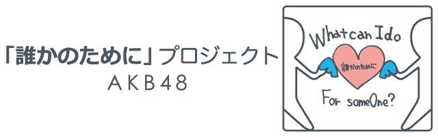 b0218274_11523767.jpg