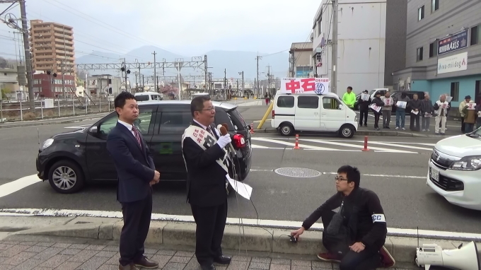 広島市議補選安芸区選挙区告示 中石ひとしさん出発式_e0094315_14412473.jpg