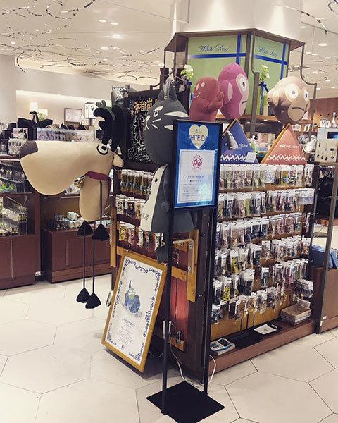 ただいまはべのハルカス近鉄本店に出店中!!_a0129631_09505530.jpg