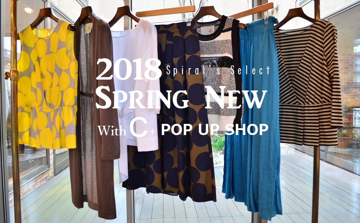 """C+ POP UP Today\'s Select 7~Vol.1...3/9fri\""_d0153941_17423397.jpg"