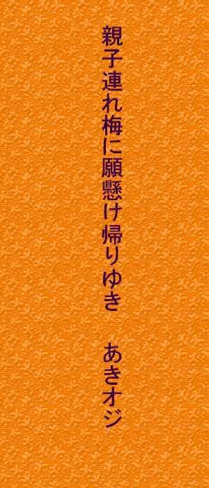 f0117041_03330997.jpg