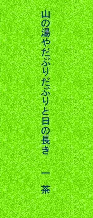 f0117041_03585354.jpg
