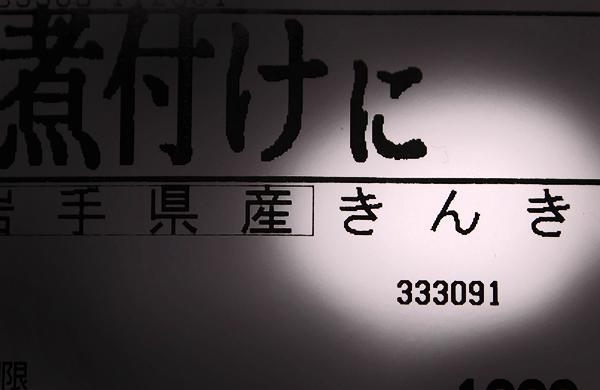 b0130243_21365975.jpg