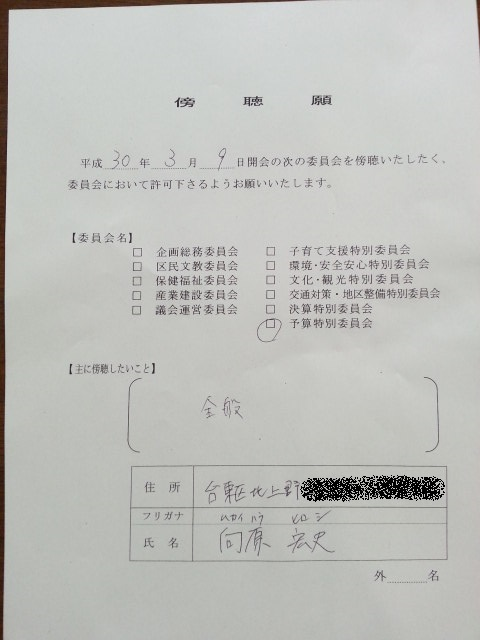 f0237355_19395116.jpg