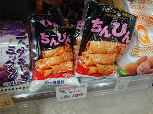 スーパーマーケットは、私のワンダーランド♪_c0100865_21583223.jpg