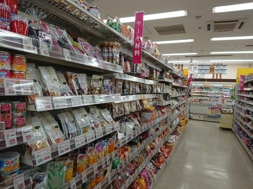 スーパーマーケットは、私のワンダーランド♪_c0100865_21585266.jpg