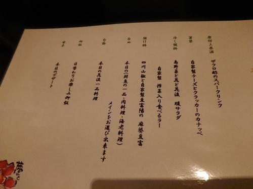 花 to 花_c0100865_22021307.jpg