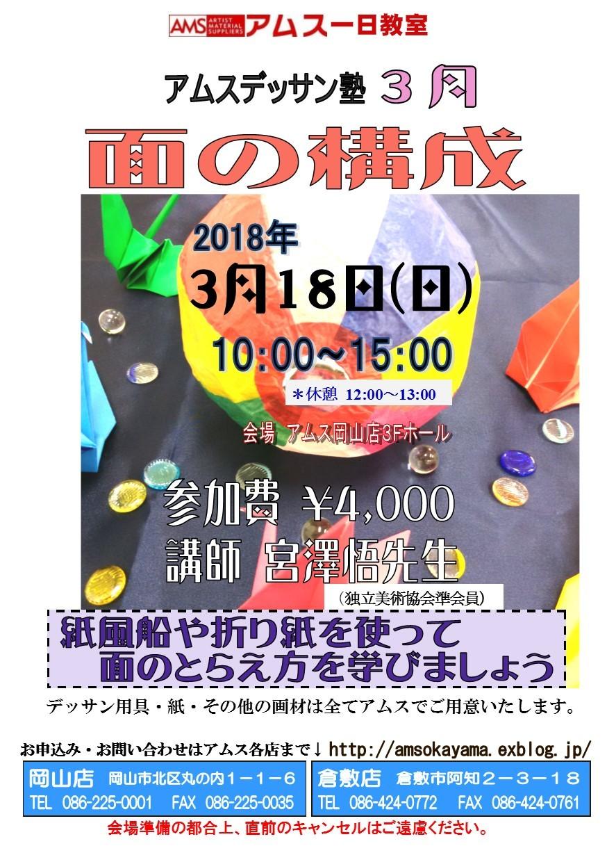 f0238969_17084632.jpg