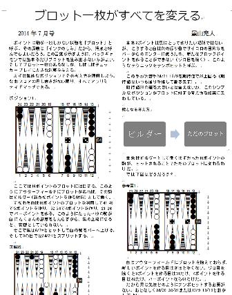 JBLニュースダイジェスト2014年&2015年版_b0028671_12072620.png