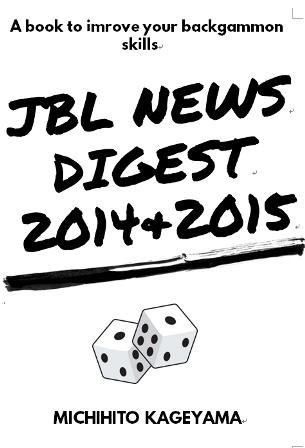 JBLニュースダイジェスト2014年&2015年版_b0028671_12073100.png