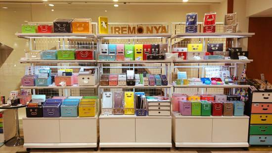 IREMONYA at 名古屋栄三越「スマイルボックスフェア」情報vol.2_b0087378_17585987.jpg