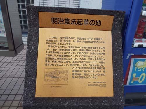 金沢文庫「運慶」展まで見たこと_f0211178_13095540.jpg
