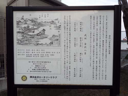 金沢文庫「運慶」展まで見たこと_f0211178_13183578.jpg