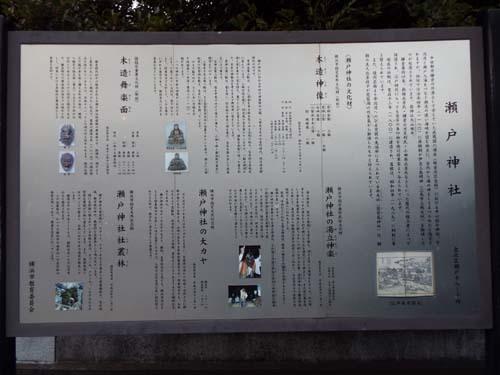 金沢文庫「運慶」展まで見たこと_f0211178_13194398.jpg