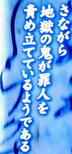 b0044404_16381802.jpg