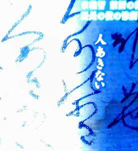 b0044404_16392066.jpg