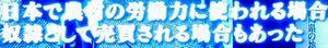 b0044404_16492122.jpg