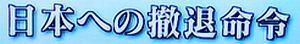 b0044404_16513885.jpg
