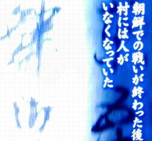 b0044404_16593166.jpg