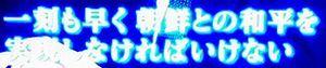 b0044404_17152767.jpg