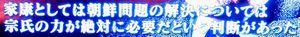 b0044404_17250997.jpg