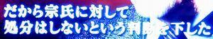 b0044404_17265196.jpg