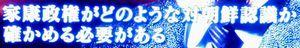 b0044404_17315101.jpg