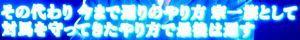 b0044404_21345489.jpg