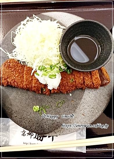 豚の生姜焼き弁当と雑貨屋巡りと今日のわんこ♪_f0348032_18375736.jpg
