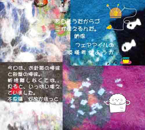 c0357734_20482579.jpg