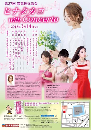 Music & Books vol.1@田原町ミューズ_a0271541_07472961.jpg