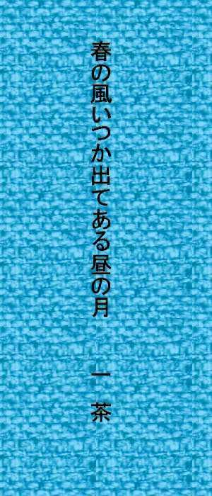 f0117041_04245118.jpg