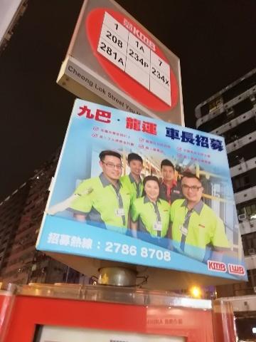 上海街からバス停へ_b0248150_14402283.jpg