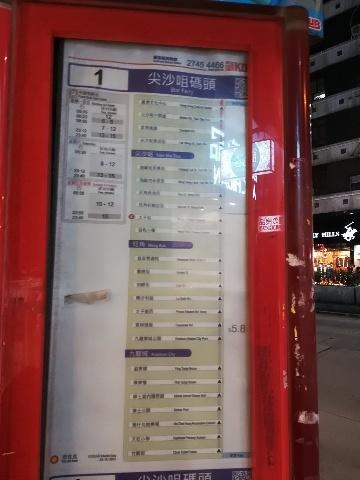 上海街からバス停へ_b0248150_14404485.jpg