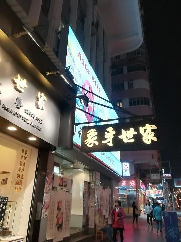 上海街からバス停へ_b0248150_14411839.jpg