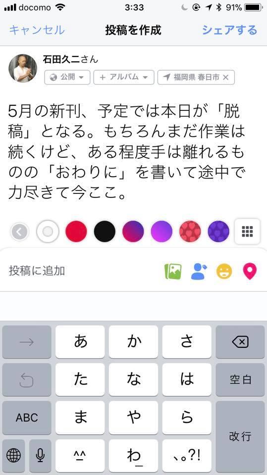b0002156_450488.jpg