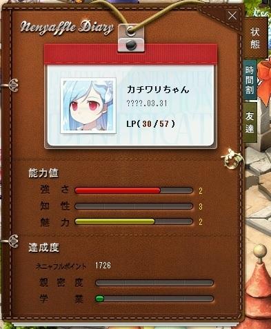 b0072259_21443918.jpg
