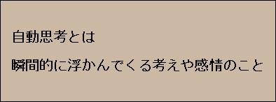 e0201060_11130478.jpg