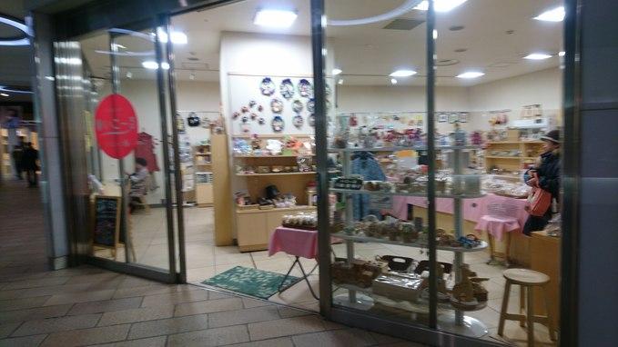 札幌駅ナカ、福祉ショップいこーるにセラピア絵はがき納品_b0106766_5502123.jpg