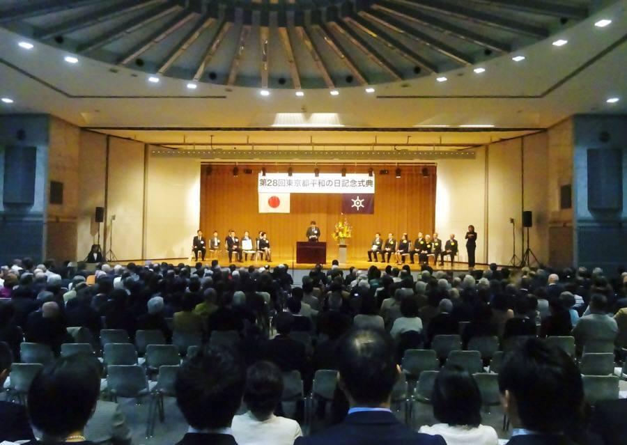 第28回東京都平和の日記念式典_f0059673_21261295.jpg