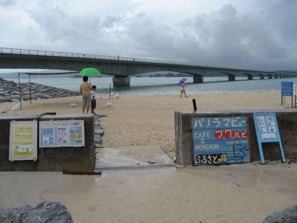 沖縄本島の観光めぐり_a0268377_14391171.jpg