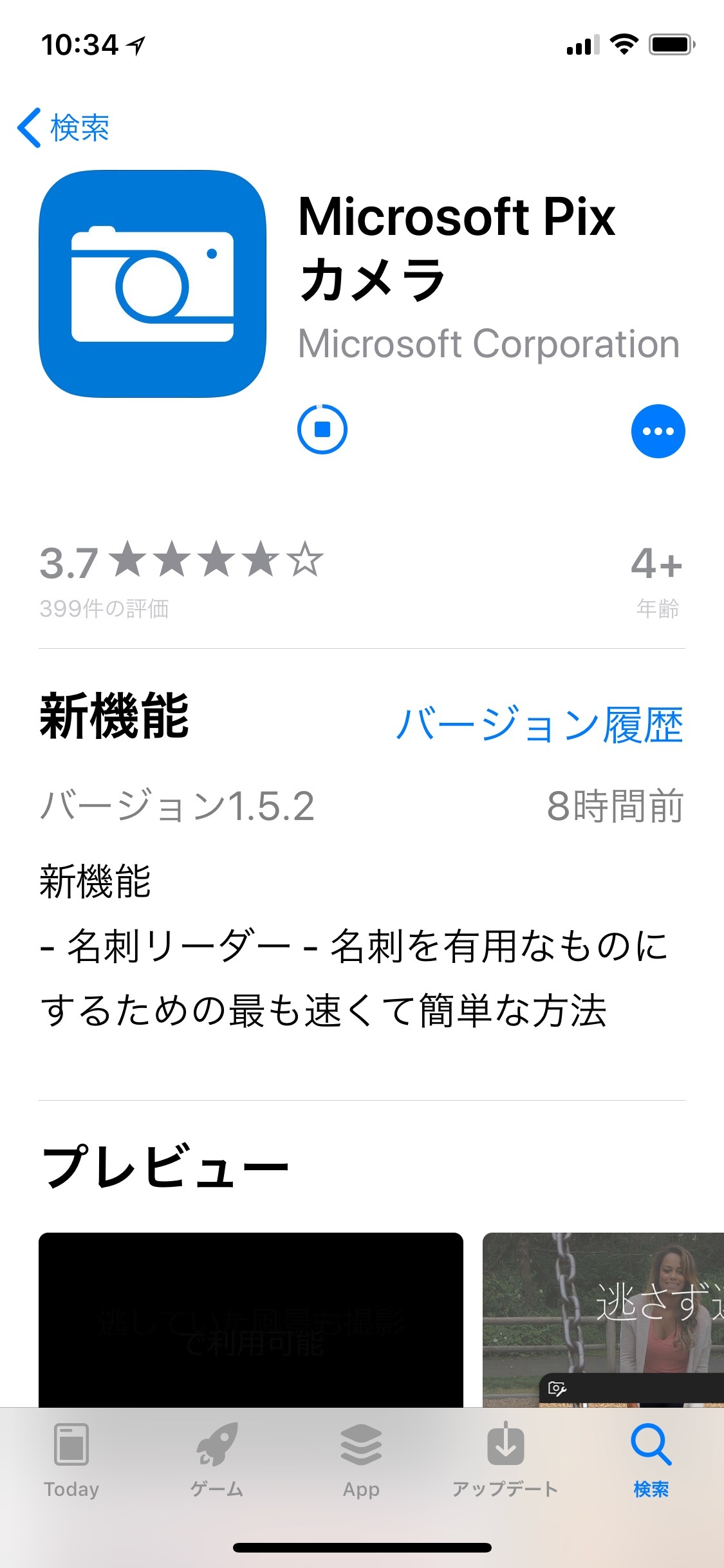 b0098477_10374959.jpg