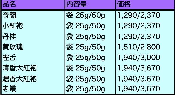b0151300_12175978.jpg