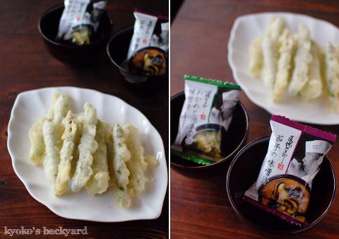 まぐろのせちらし寿司とアスパラの天ぷら_b0253205_06232487.jpg